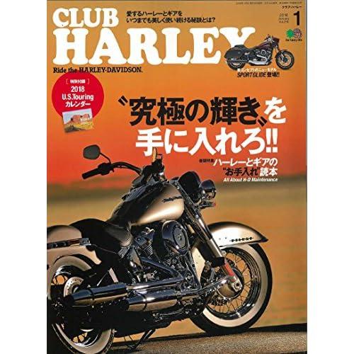 CLUB HARLEY(クラブハーレー) 2018年 1月号