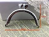 がま口金具 シルバー ハート型 穴空きタイプ 横8.5cm 縦5cm 片カン付き