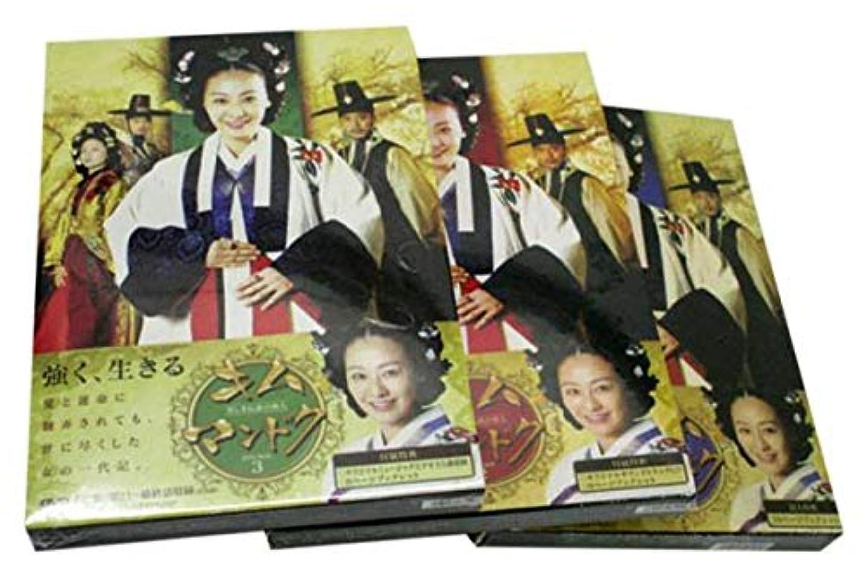 おっと療法作動する巨商金万徳 DVD-BOX1-3 1-30话+花絮 16枚组 韓国語/日字幕