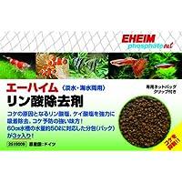 エーハイム リン酸除去剤 (3個入)