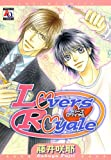 Lovers Royale (アクアコミックス)