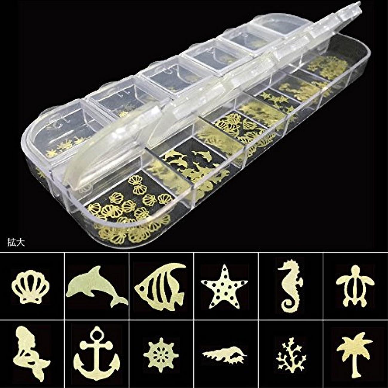 からかうコンパクトエジプト薄型メタル パーツ ゴールド240枚 ネイル&レジン用 12種類×各20個ケース入 (マリン)
