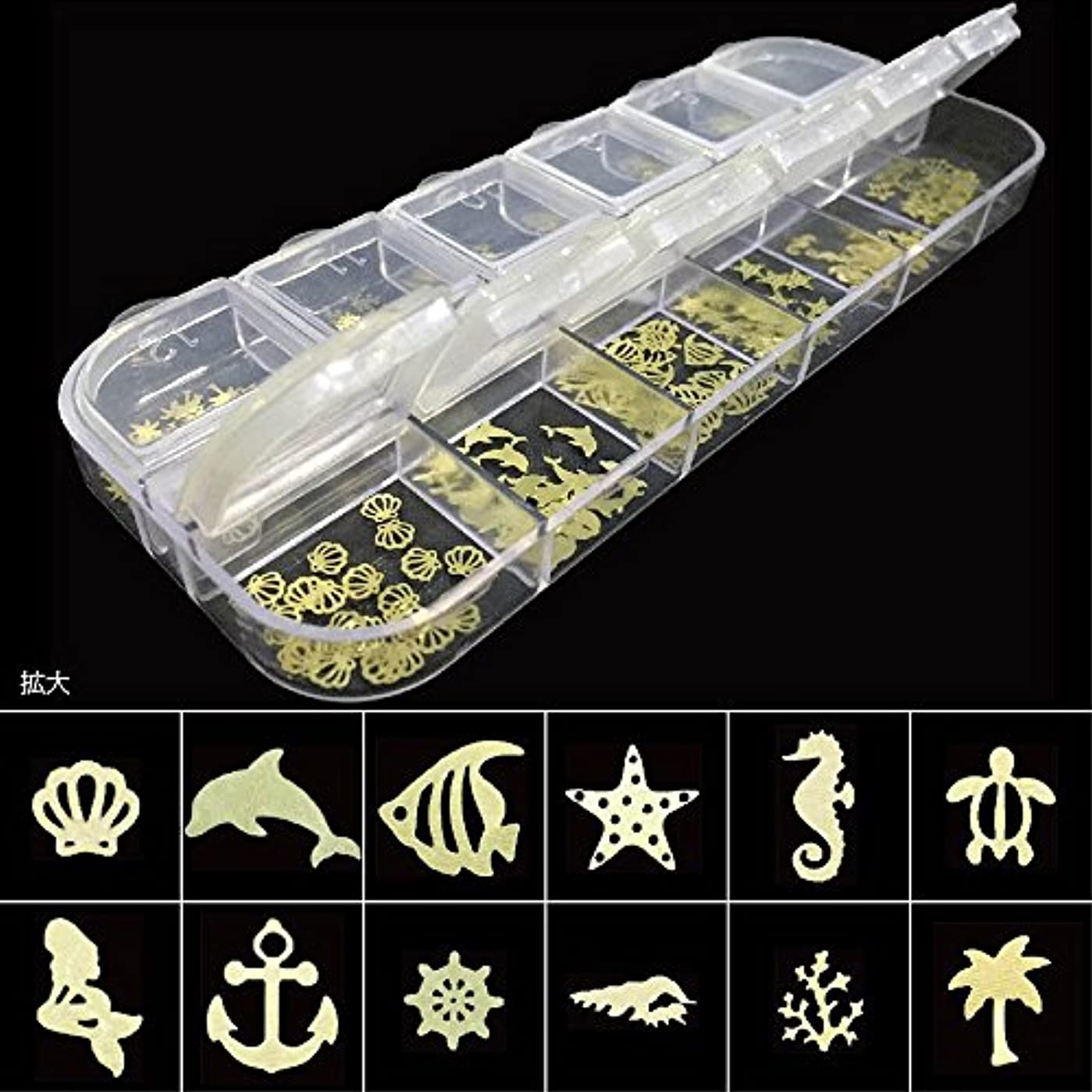 夫面倒浮浪者薄型メタル パーツ ゴールド240枚 ネイル&レジン用 12種類×各20個ケース入 (マリン)