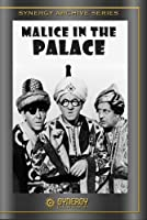 Malice in the Palace (1949) [並行輸入品]