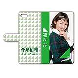 iPhone8/7 手帳型ケース 『今泉佑唯』 ガラスを割れ! Ver. IP8T080