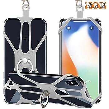 ネックストラップ 【第2代】SHANSHUI 携帯ストラップ 2 in 1 シリコンゴムケース 首かけ 落下防止 スマホすとらっぷ首かけ 携帯りんぐホルダー スマートフォン 4.0-6.5インチの携帯電話適用 (グレー)