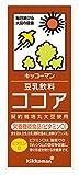 豆乳飲料 ココア 200ml ×18本