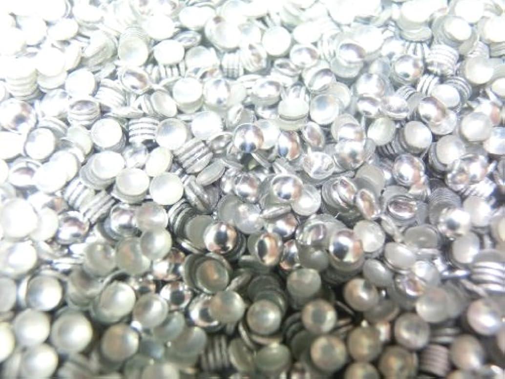 ウェブベースおんどり【ラインストーン77】 多種類 スタッズ 約200粒 丸(サークル) シルバー 2mm