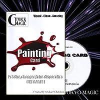★マジック・手品★ペインティング・カード ●ACS-0760