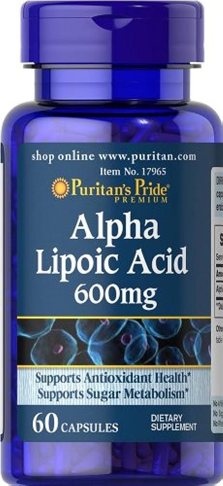 アルファリポ酸600mg60錠