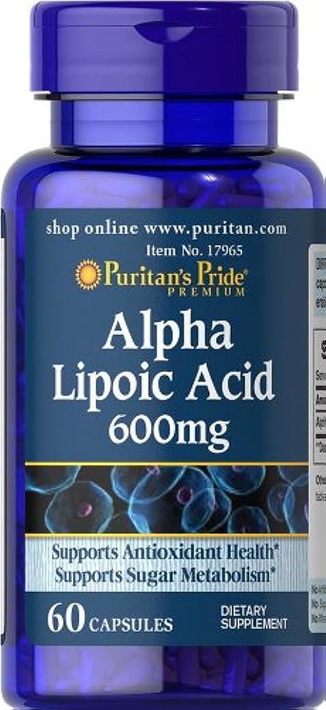 しつけ賞しかしアルファリポ酸600mg60錠