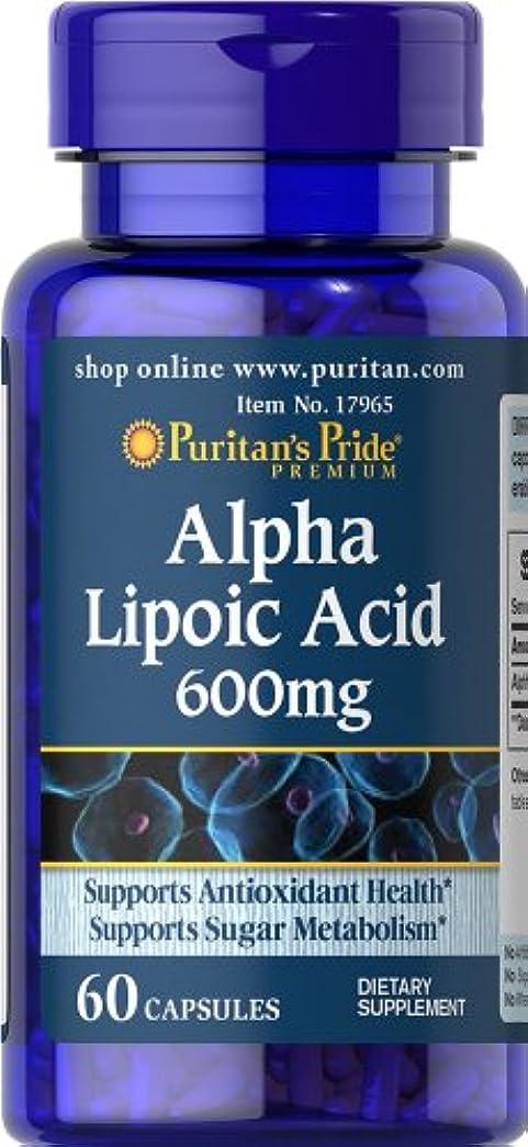 後継ピース一人でアルファリポ酸600mg60錠