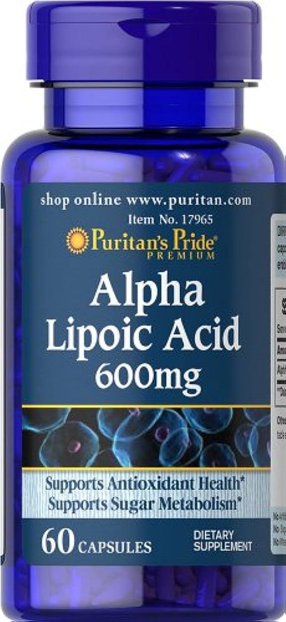 チューブ振る舞いゲージアルファリポ酸600mg60錠