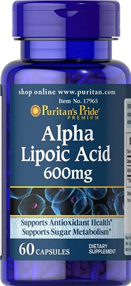 シンポジウムパール効能あるアルファリポ酸600mg60錠