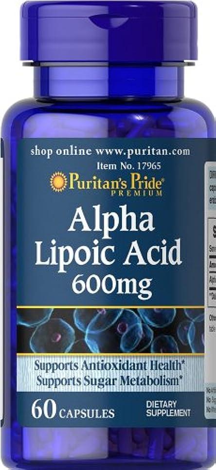 常に小麦粉穿孔するアルファリポ酸600mg60錠