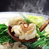 博多もつ鍋セット (国産牛もつ300g) ( 2~3人前)(厳選九州素材使用:和風醤油スープ ちゃんぽん麺 九州産にんに…