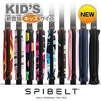 ジュニア用 SPIBELT KID'S (スパイベルト キッズ) SPI-101
