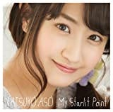 My Starlit Point 【初回限定盤】(DVD付)