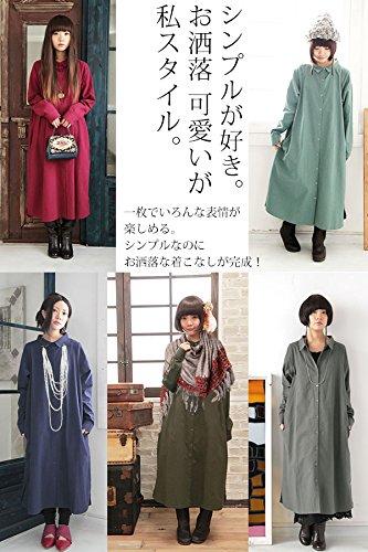(ノアール)n'Or シャツ生地ロングワンピース レディース フリーサイズ アッシュカーキ(88)