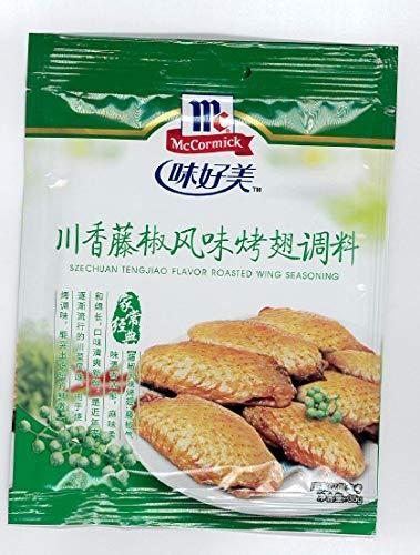 横浜中華街 味好美 川香藤椒風味考翅調料(粉末) 35g 中華調味料 ♪