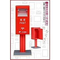 歴代郵便ポスト ガチャコレクション [6.郵便差出箱1号(角型)](単品)