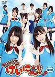 NMB48 げいにん! DVD-BOX 通常版[DVD]
