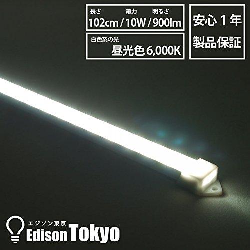 エジソン東京 デスクライト LEDバーライト スリムな薄型タイプ 102cm 白色 USB電源式 マ...
