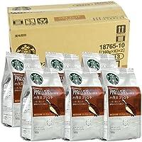 スターバックス「Starbucks(R)」 ハウス ブレンド 中細挽きタイプ 1ケース【1袋(160g)×6】