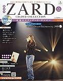 隔週刊ZARD CD&DVDコレクション(55) 2019年 3/20 号 [雑誌] 画像