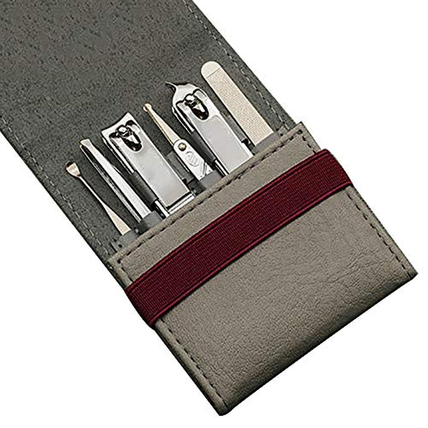 ゴミこするポータル爪切りセットステンレス爪切り高級グレーPUレザーケース付き、6点セット