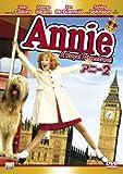 アニー2[DVD]