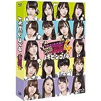 NOGIBINGO! 4 Blu-ray BOX