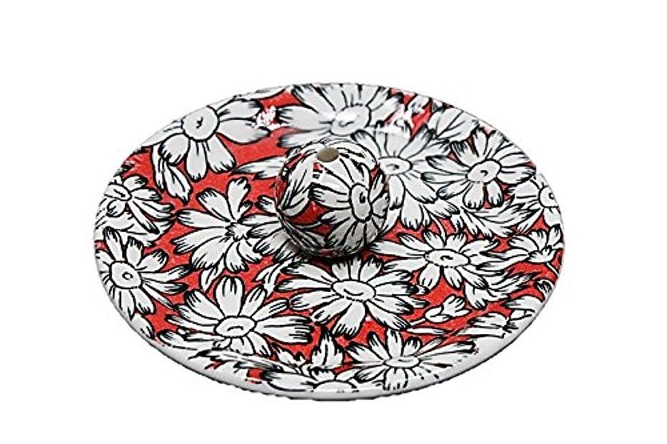 9-23 マーガレットレッド 9cm香皿 お香立て お香たて 陶器 日本製 製造?直売品