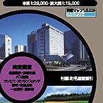 都市地図 千葉県 千葉市 (地図 | マップル)