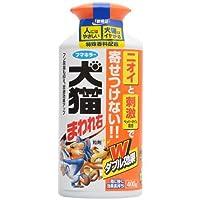 フマキラー 犬猫まわれ右 粒剤 400g(犬猫忌避剤)柑橘系のニオイと刺激成分ペッパーオイルを配合×20点セット (4902424432589)