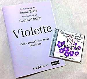 Violette - Dance classic Lesson Music CD+Piano 伴奏譜