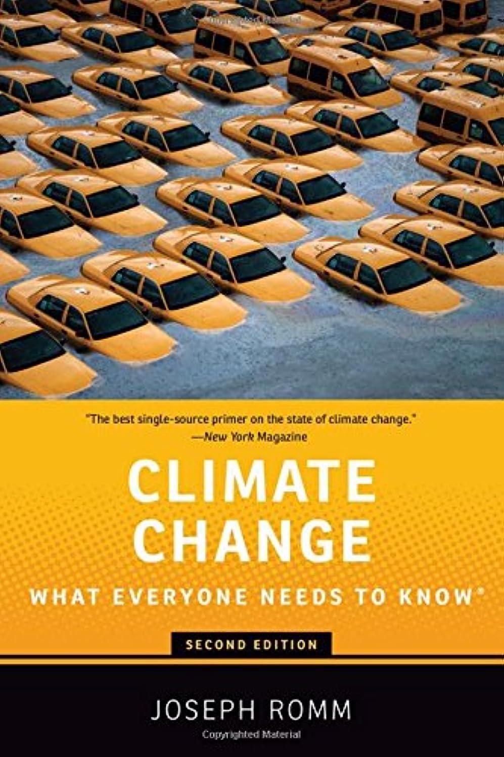ボイラー断線隣接するClimate Change: What Everyone Needs to Know