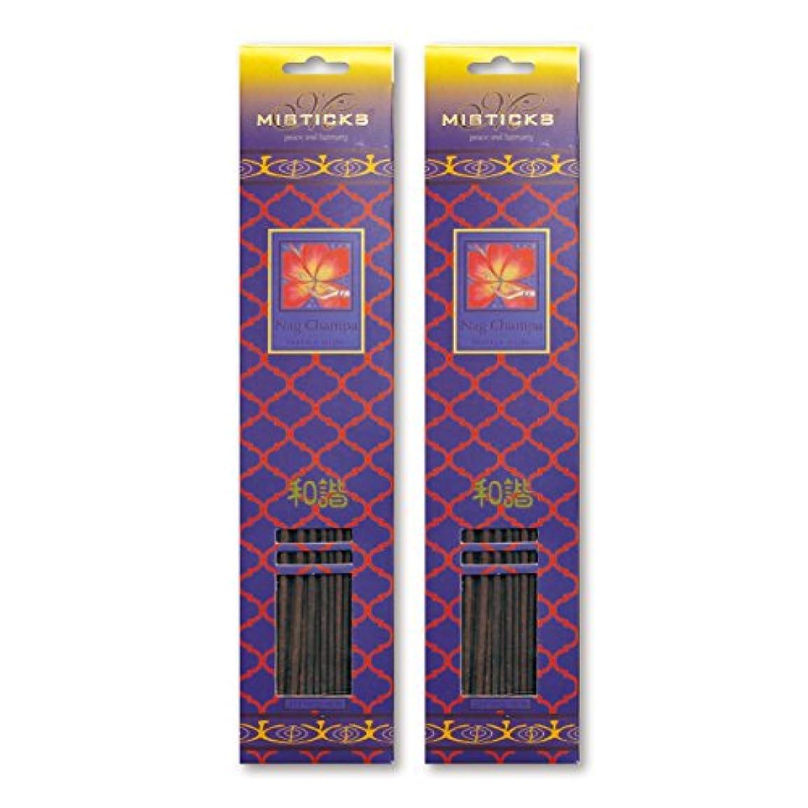 ロシア政治家染料Misticks ミスティックス Nag Champa ナグチャンパ お香 20本 X 2パック (40本)