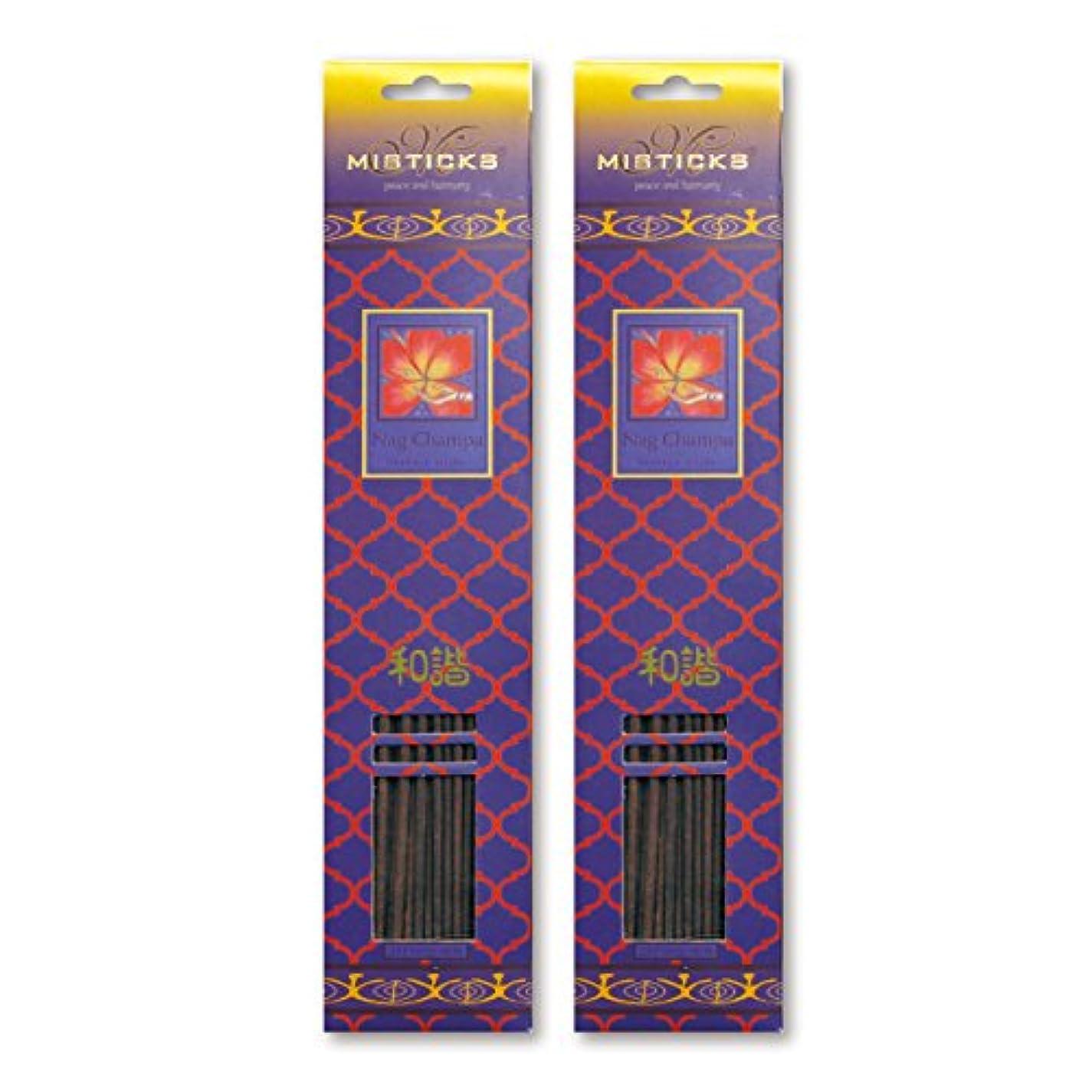 真実に海峡ひも表面Misticks ミスティックス Nag Champa ナグチャンパ お香 20本 X 2パック (40本)