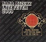 水樹奈々 【LIVE FEVER 2009】 ピンズ 1月23日東京会場限定