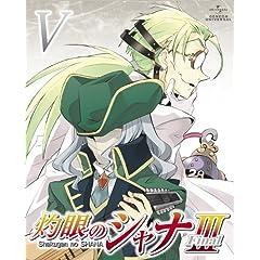 灼眼のシャナIII-FINAL- 第V巻 〈初回限定版〉 [DVD]