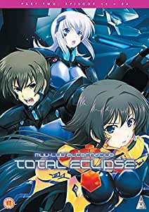 Muv-Luv Alternative: Total Eclipse Part 2 [DVD] by Masaomi Ando