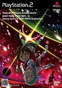 エウレカセブン NEW WAVE Graduation Welcome Price 2800(劇場版「交響詩篇エウレカセブン ポケットが虹でいっぱい」DVD同梱)