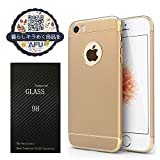 e-machi iphone6s plus/iphone6 plus ケース 耐衝撃 3パーツ式 360°保護 アイフォン6s プラス ケース カメラ保護 強化ガラス付き アイフォン6 プラス ケース iphone 6s plusケース ゴールド