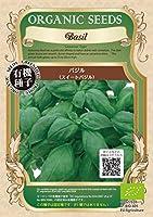 株式会社グリーンフィールドプロジェクト バジル<スイートバジル> ×3個セット 野菜/種