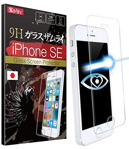 【ブルーライト87%カット】 iPhone SE ガラスフィルム ブルーライトカット 目を守る 0.38mm iPhone5 / iPhone5s / iPhone5c フィルム ガラスザムライ【365日保証付き】