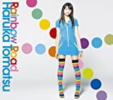 Rainbow Road(初回生産限定盤)