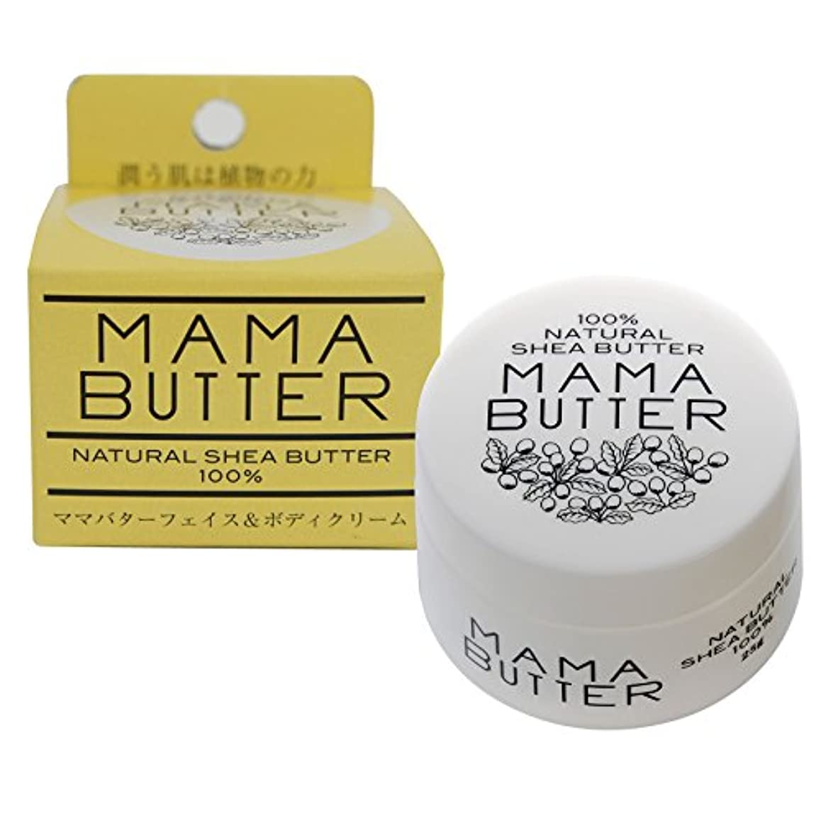部分カポックに対応ママバター ナチュラル シアバター フェイス&ボディクリーム 25g