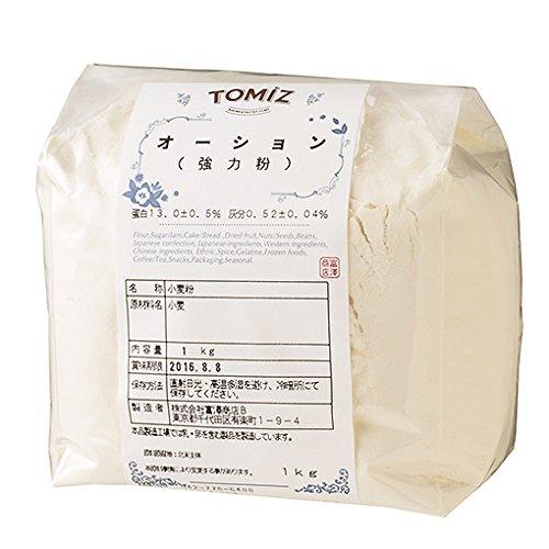 オーション(日清製粉) / 1kg TOMIZ/cuoca(富澤商店)