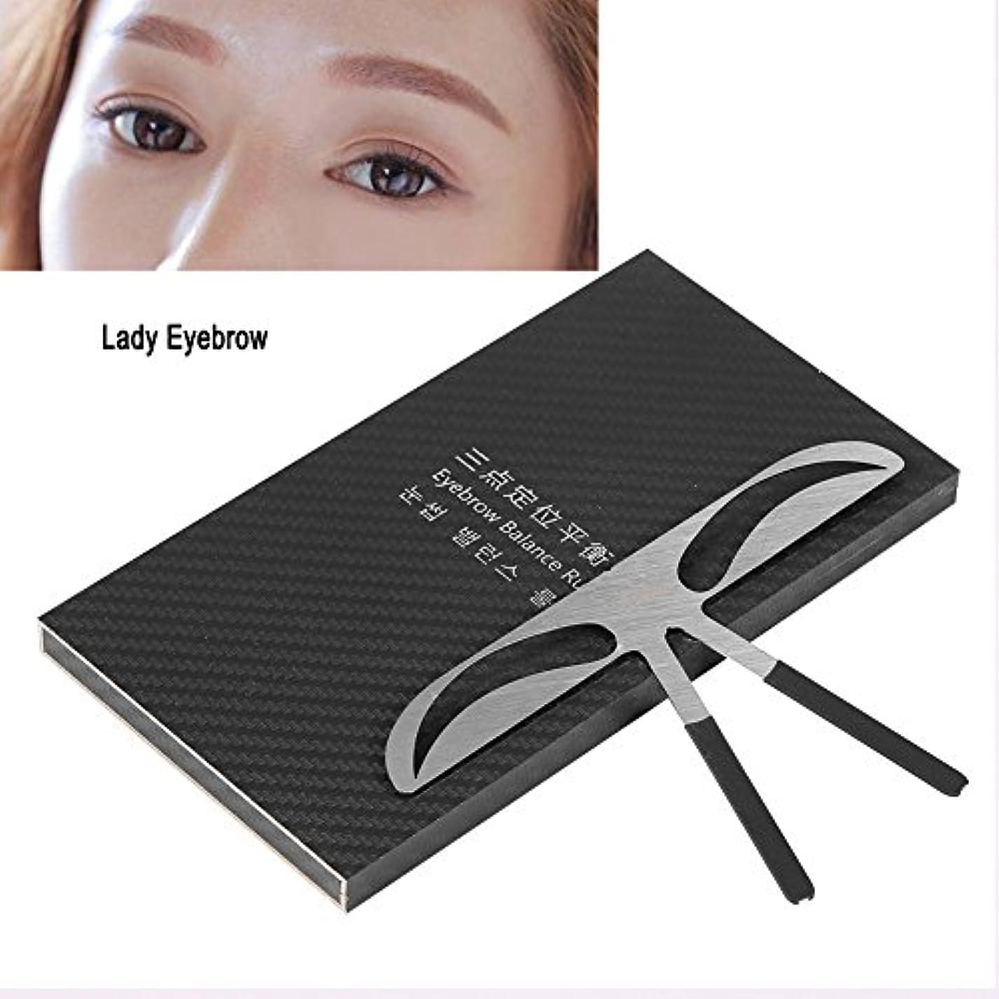 かもしれない聖なる主流Ochun 眉毛テンプレート 眉毛メイクツール 眉毛を描く 位置測定 3点測定メイク 左右対称 眉毛用ルーラー(#3)